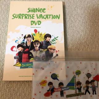 シャイニー(SHINee)の専用 SHINee SURPRISE VACATION DVD ある素敵な日(その他)
