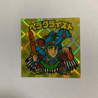 ビックリマンBM<極美品>【ヘラクライスト金スク】(ステッカー(シール))