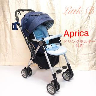 Aprica - アップリカ*空色☆ハイシート&オート4輪ベビーカー*小物付き