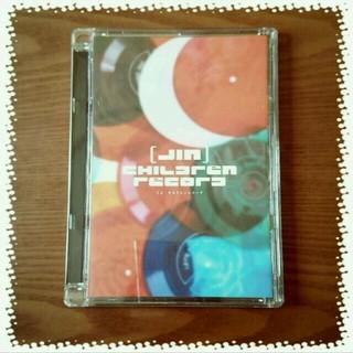 チルドレンレコード(ボーカロイド)