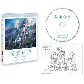 天気の子 Blu-ray スタンダードエディション Blu-ray(アニメ)