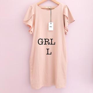 グレイル(GRL)の新品 GRL チューリップスリーブワンピース ピンク L (ひざ丈ワンピース)