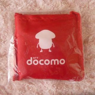 エヌティティドコモ(NTTdocomo)のdocomo♡ドコモダケエコバッグ(エコバッグ)