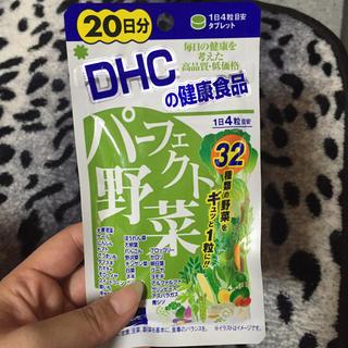 ディーエイチシー(DHC)のDHC▼パーフェクト野菜サプリメント(その他)