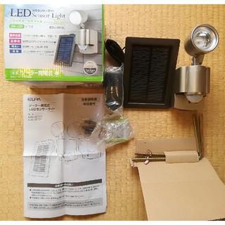 エルパ(ELPA)のESL-301SLソーラー発電式LEDセンサーライト×1灯(その他)