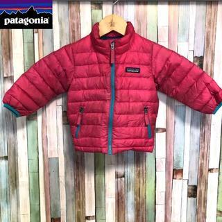 パタゴニア(patagonia)のPATAGONIA ダウンジャケット(ジャケット/上着)