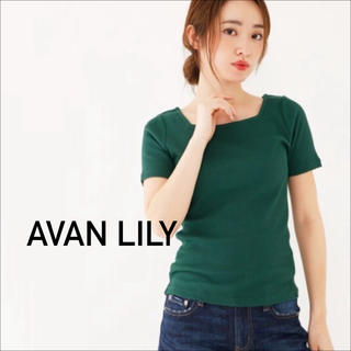 AVAN LILY スクエアネック トップス♡リゼクシー GYDA ANAP