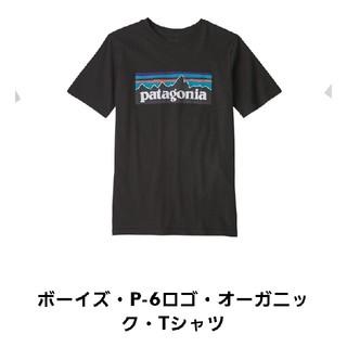 patagonia - patagoniaBoy's P-6  Organic T-Shirt XL