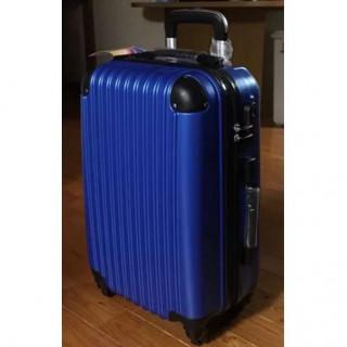 【SALE商品】スーツケース キャリーケース Sサイズ  ダークブルー(トラベルバッグ/スーツケース)