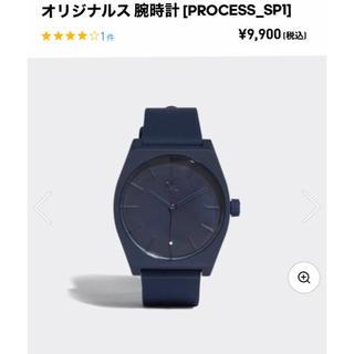 アディダス(adidas)の【腕時計】新品未使用 アディダス  [PROCESS_SP1] アクセサリー (腕時計(アナログ))