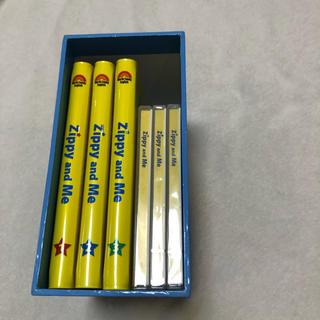 zippy and me DVD ワールドファミリー ディズニー英語システム