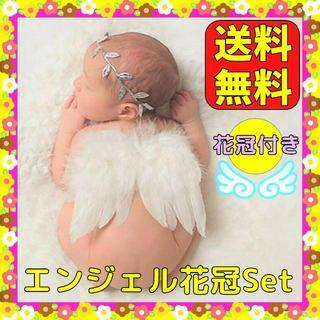 ベビーコスチューム ニューボーンフォト 天使の羽根 花冠 記念写真 送料無料(その他)
