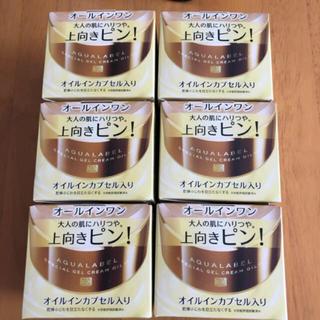 アクアレーベル(AQUALABEL)のアクアレーベル スペシャルジェルクリーム(オイルイン)6個 新品未開封(オールインワン化粧品)