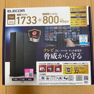 ELECOM - ELECOM 無線ルーター