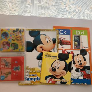 Disney - ディズニー英語システム サンプル