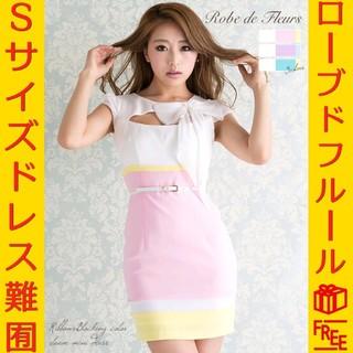 アン(an)のROBE de FLEURS ローブドフルール シフォンリボンタイトドレス S(ナイトドレス)