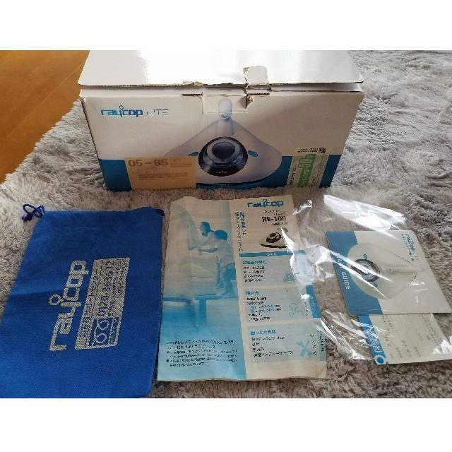 レイコップ RE-100 ふとんクリーナー スマホ/家電/カメラの生活家電(掃除機)の商品写真