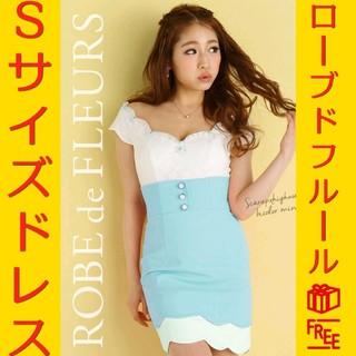アン(an)のROBE de FLEURS ローブドフルール バイカラーミニドレス S ブルー(ナイトドレス)
