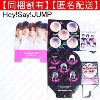 ヘイセイジャンプ(Hey! Say! JUMP)のHey!Say!JUMP Myojo 付録 CD DVD ケース セット 収納(音楽/芸能)