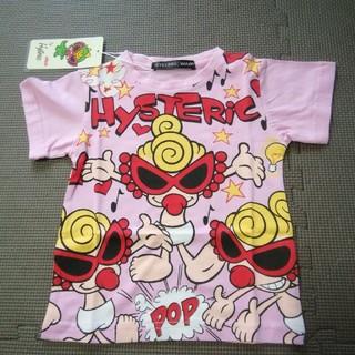 HYSTERIC MINI - 新品 ヒスミニ Tシャツ ピンク