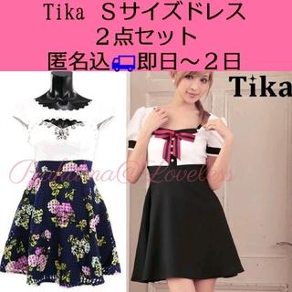 アン(an)のTika ティカ Sサイズ ドレス 2点 セット まとめ売り(ナイトドレス)