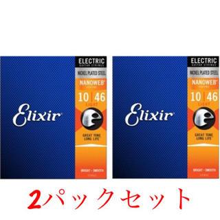 エリクシール(ELIXIR)のエリクサー 弦 エレキ エレキギター elixir(弦)