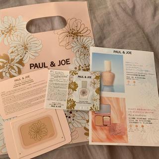 ポールアンドジョー(PAUL & JOE)のPaul & JOE(ポール&ジョー)ヴェールファンデーション+プライマー(サンプル/トライアルキット)