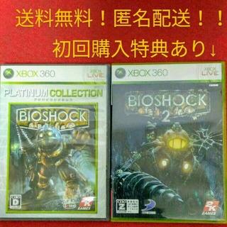 エックスボックス360(Xbox360)のXbox360 BIOSHOCK BIOSHOCK 2 2品セット!購入特典あり(家庭用ゲームソフト)