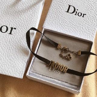 クリスチャンディオール(Christian Dior)のクリスチャンディオール チョーカー(ネックレス)