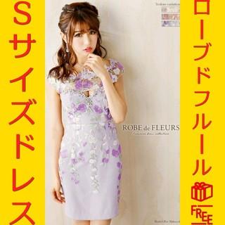 アン(an)のROBE de FLEURS ローブドフルール 刺繍レースドレス Sサイズ(ナイトドレス)