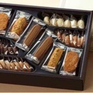 帝国ホテル クッキー イチジク,チョコレート,マカロン 8種類52個詰め合せ