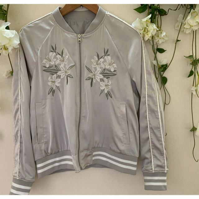GRACE CONTINENTAL(グレースコンチネンタル)のリバーシブル リリーブルゾン レディースのジャケット/アウター(ブルゾン)の商品写真
