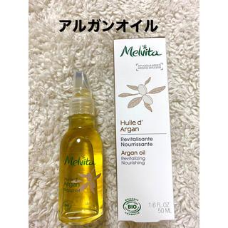 メルヴィータ ビオオイル アルガンオイル Melvita(フェイスオイル/バーム)