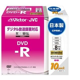 ビクター(Victor)の【新品】DVD-R CPRM対応 16倍速 120分 (DVDプレーヤー)