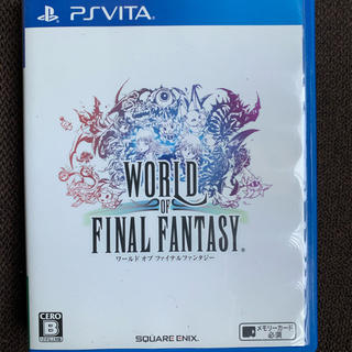 PlayStation Vita - ワールド オブ ファイナルファンタジー Vita