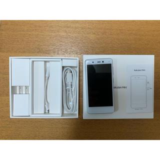 ラクテン(Rakuten)のRakuten Mini クール ホワイト 白 新品 未使用 SIMフリー(スマートフォン本体)