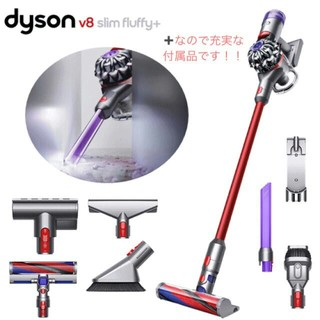Dyson - Dyson V8 Slim Fluffy+ 新品未開封長期保証です