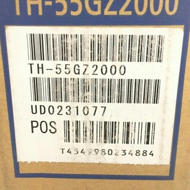 Panasonic(パナソニック)の未使用 Panasonic パナソニック TH-55GZ2000 55V型有機 スマホ/家電/カメラのテレビ/映像機器(テレビ)の商品写真