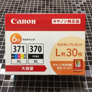 Canon - Canon 純正 インクカートリッジ BCI-371XL 370XL 6色