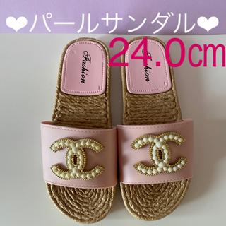 CHANEL - パールサンダル♡ Lサイズ♡ 24.0㎝