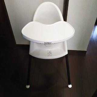 BABYBJORN - ベビービョルン ハイチェア椅子イス