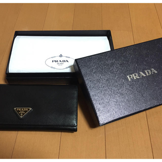 プラダ(PRADA)のPRADA プラダ 長財布 Italy Milano ウォレット(長財布)