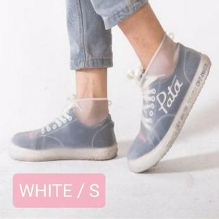 レインブーツカバー 【S size】(長靴/レインシューズ)