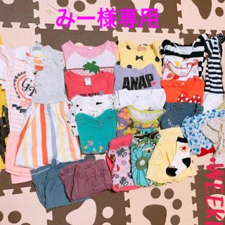 アナップキッズ(ANAP Kids)のみー様専用♡女の子まとめ売り(Tシャツ/カットソー)