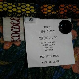 シンディー(SINDEE)の美品日本製 SINDEE  花柄スカート(ひざ丈スカート)