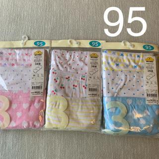 西松屋 - ショーツまとめ売り 95  新品 女の子 3セット