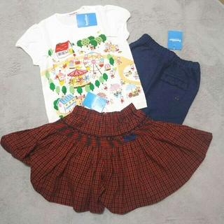 familiar - 【新品】 ファミリア おはなしTシャツ 70周年 パンツ キュロット
