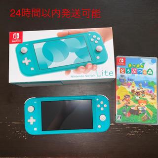 任天堂 - NintendoSwitch Lite ターコイズ あつまれどうぶつの森セット