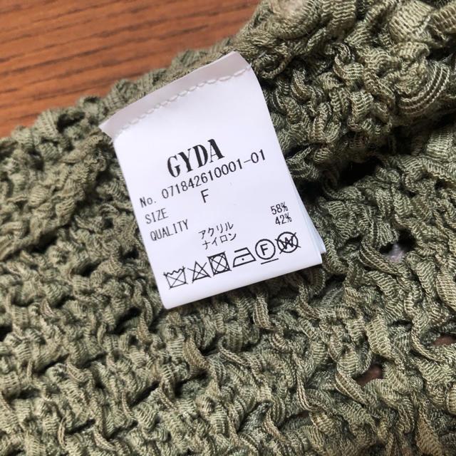 GYDA(ジェイダ)のGYDA タンクトップ レディースのトップス(タンクトップ)の商品写真
