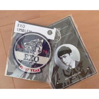 エクソ(EXO)のEXO LAY SM公式グッズ(K-POP/アジア)